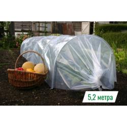 Парник, мини теплица с пленкой, 5,2 м (каркас из 6 секций)