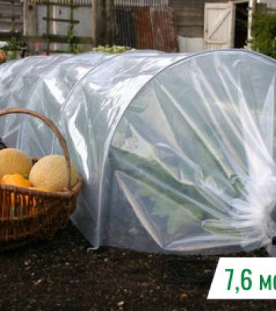 Парник, мини теплица с пленкой, 7,6 м (каркас из 10 секций)