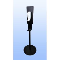 Мобильная стойка для дозаторов и антисептиков