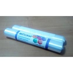 Пакеты фасовочные 10 мк 100 шт