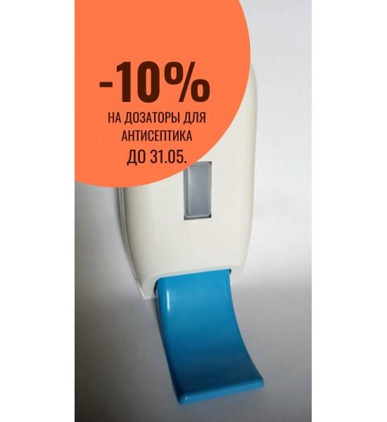 Купить локтевой дозатор для антисептика 500 мл в минске