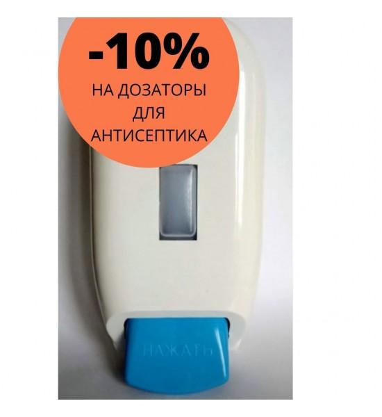 Дозатор для антисептика 500 мл.