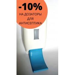 Локтевой дозатор для антисептика 500 мл