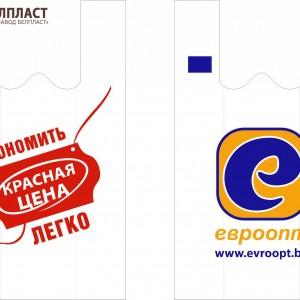 заказать пакеты с фирменным логотипом в минске беларуси